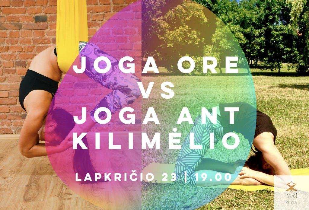 Joga su juosta VS joga ant kilimėlio